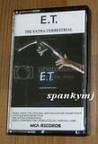 Cassette Album - ET The Extra Terrestrial 'Soundtrack' - UK 1982